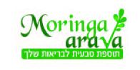 מורינגה ערבה