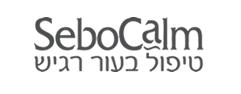 סבוקלם Sebocalm