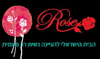 Rose Pads