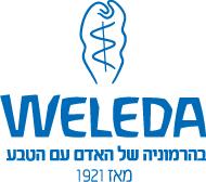 וולדה WELEDA