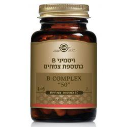 B50 קומפלקס