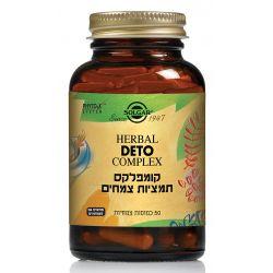 קומפלקס צמחים תקניים ייעודי (Herbal Deto (Detox