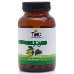 5-HTP הידרוקסי-טריפטופן