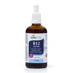 ויטמין B12 בתוספת חומצה פולית טבעית בטיפות