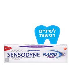 שלישיית משחות שיניים סנסודיין הקלה מיידית והגנה מתמשכת- Sensodyne Rapid Relief & long lasting protection