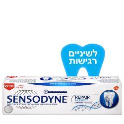 זוג משחת שיניים סנסודיין משקמת יום יומית - Sensodyne Repair & Protect