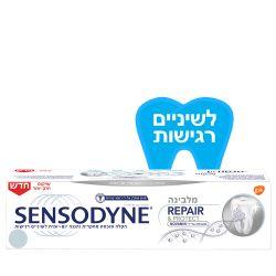 שלישיית משחות שיניים סנסודיין מלבינה שיקום והגנה