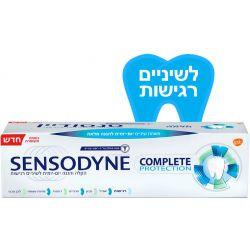 שלישיית משחות שיניים סנסודיין הגנה מלאה