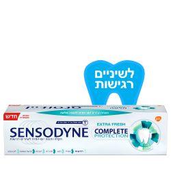 שלישיית משחות שיניים סנסודיין יום יומית להגנה מלאה Sensodyne Extra Fresh Complete Protection