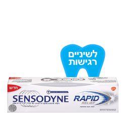 שלישיית משחות שיניים סנסודיין הקלה מיידית מלבינה