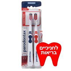 מארז זוג מברשות שיניים רכות במיוחד - פרודונטקס