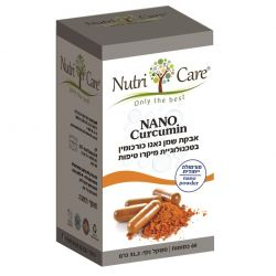 נאנו כורכומין Nano Curcumin
