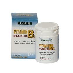 ויטמין B12 בתוספת חומצה פולית