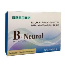 ויטמיני B - NEUROL - בי נאורול