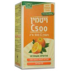 ויטמין C-500 למציצה