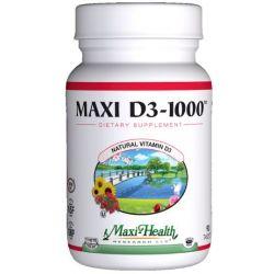 ויטמין D1000 כשר לבליעה