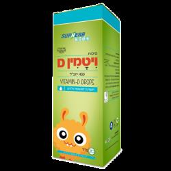 ויטמין D-400 טיפות לילדים