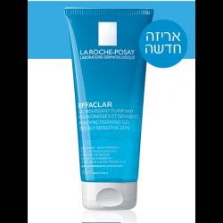 אפקלאר ג'ל מקציף לניקוי עור פנים שמן LA ROCHE-POSAY EFFACLAR PURIFYING GEL