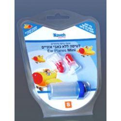 Ear Planes Mini - אטמי אוזניים מיוחדים לילדים לטיסה המונעים לחץ וכאב באוזניים