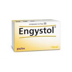 אנג'יסטול - Engystol
