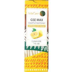 GSE MAX תמצית זרעי אשכוליות