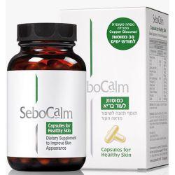 כמוסות לעור בריא  SeboCalm Healthy-Skin Capsules