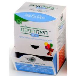 היאלורוניקס מגבוני עיניים לילדים