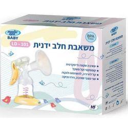 משאבת חלב ידנית LD-101