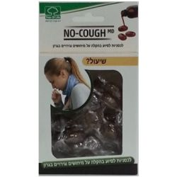 לכסניות No Cough