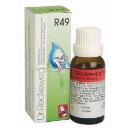 R49 טיפות הומיאופתיות