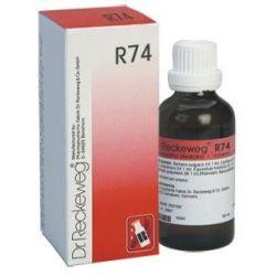 R74 טיפות