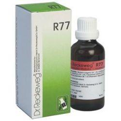 R77 טיפות