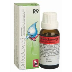 R9 טיפות הומיאופתיות