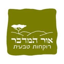 שמן אתרי אשוח סיבירי