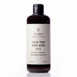 שמפו ללא מלחים אורגני לשיקום השיער קינואה