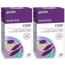 ויטמין C500 קפליות - זוג במחיר מיוחד