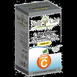 ויטמין C500 לא חומצי עם סמבוק