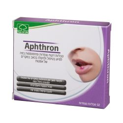 אפטרון Aphtron