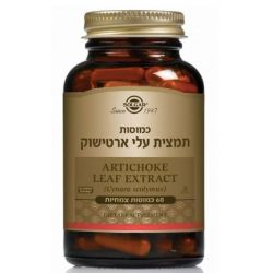 תמצית עלי ארטישוק Artichoke Leaf Extract
