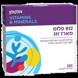 ויטמין B12 פלוס אריזת חיסכון