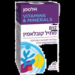 ויטמין B12 מתיל קובלאמין