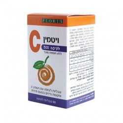 ויטמין C- BIGER CHEW