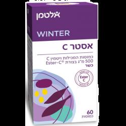 ויטמין אסטר סי - 500 - Ester C