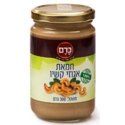 חמאת אגוזי קשיו