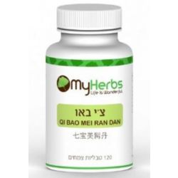 My Herbs - צ'י באו