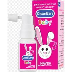 clean ears - תרסיס להסרת שעווה מהאוזן לתינוקות