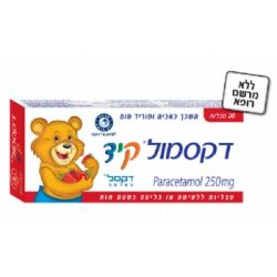 דקסמול קיד Dexamol Kid