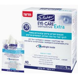 מגבוני עיניים Eye Care Extra