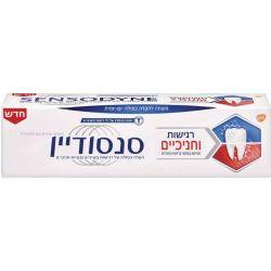 שלישיית משחות שיניים סנסודיין רגישות וחניכיים