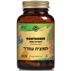 תמצית עוזרר Hawthorne Herb Extract